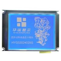 Buy cheap 320x240 Dots COG Graphic LCD Module from wholesalers