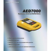 Buy cheap Automatic External Defibrillator AED7000 from wholesalers