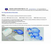 Buy cheap PVC Disposable Manual Resuscitator CP6311/CP6321/CP6331 from wholesalers