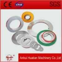 Buy cheap Tool Steel Slitter Spacers from wholesalers
