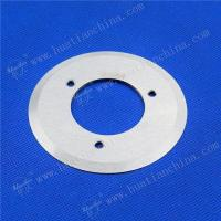 Buy cheap Tungsten Carbide Circular Slitting Knife from wholesalers