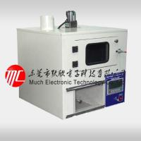 Buy cheap Textile testing mach MX-A1007 color fastness te from wholesalers