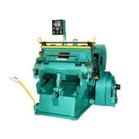 Buy cheap Single PE Coated Paper Cup Machine MB-800 Creasing Die Cutting Machine from wholesalers