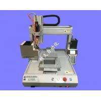 Buy cheap Fully automatic lock screw machine from wholesalers