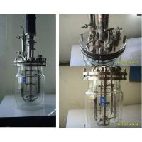Buy cheap Cell culture bioreactors from wholesalers