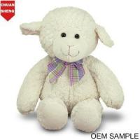 Buy cheap CHStoy stuffed sheep toy product
