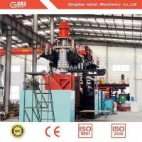 Buy cheap China Machine Manufacturer Blow Molding Machine for Making Water Tanks Blow Molding Machine from wholesalers