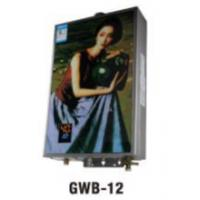 Buy cheap GWB-12 gas water heaters power flue 1 kg copper price in india from wholesalers