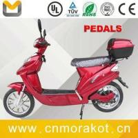 Buy cheap CE approval 48V 200W SLA battery electric scooter with pedals assisted (PAS) for Australia --LS2 from wholesalers