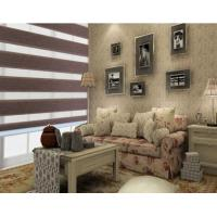 Buy cheap Zebra Blinds from wholesalers