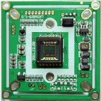 Buy cheap 420TVL 1/3 Sharp CCD camera module from wholesalers