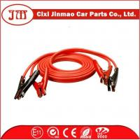 Buy cheap High Quality Booster Cable For Car Use from wholesalers