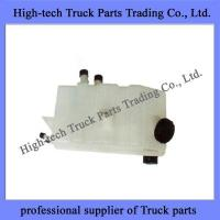 Buy cheap Truck Dongfeng Expansion tank 1311010-K0300 from wholesalers
