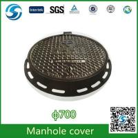 Buy cheap Double Seal Ductile Iron Manhole Cover on road communications covers from wholesalers