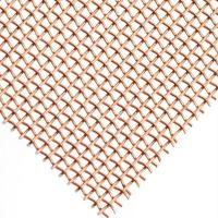 Buy cheap Copper Woven Wire Mesh from wholesalers