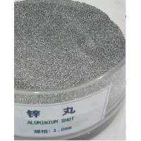 Buy cheap 99.99% Pure zinc cut wire shot for sand blasting machine from wholesalers