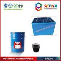 Buy cheap Polyurethane Potting Compound For Electronics from wholesalers