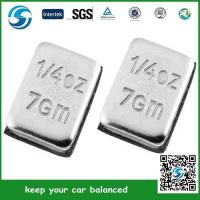 Buy cheap fe 1/4 oz wheel weights from wholesalers