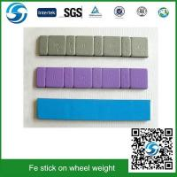 Buy cheap Dacromet coated Fe stick on whee weight from wholesalers