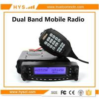 Buy cheap Marine Radio Dual band Vehicle Radio TC-MAUV11 from wholesalers