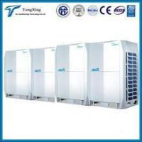 Buy cheap New Condition and SASO,GS,CE,RoHS,CSA,ISO,UL Certification Free Match multi split air conditioner from wholesalers