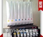 Buy cheap Bulk ink system for Roland FH-740 XF-640 from wholesalers