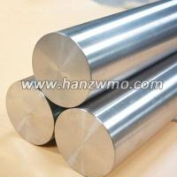 Buy cheap Tungsten Heavy Alloy Bar from wholesalers