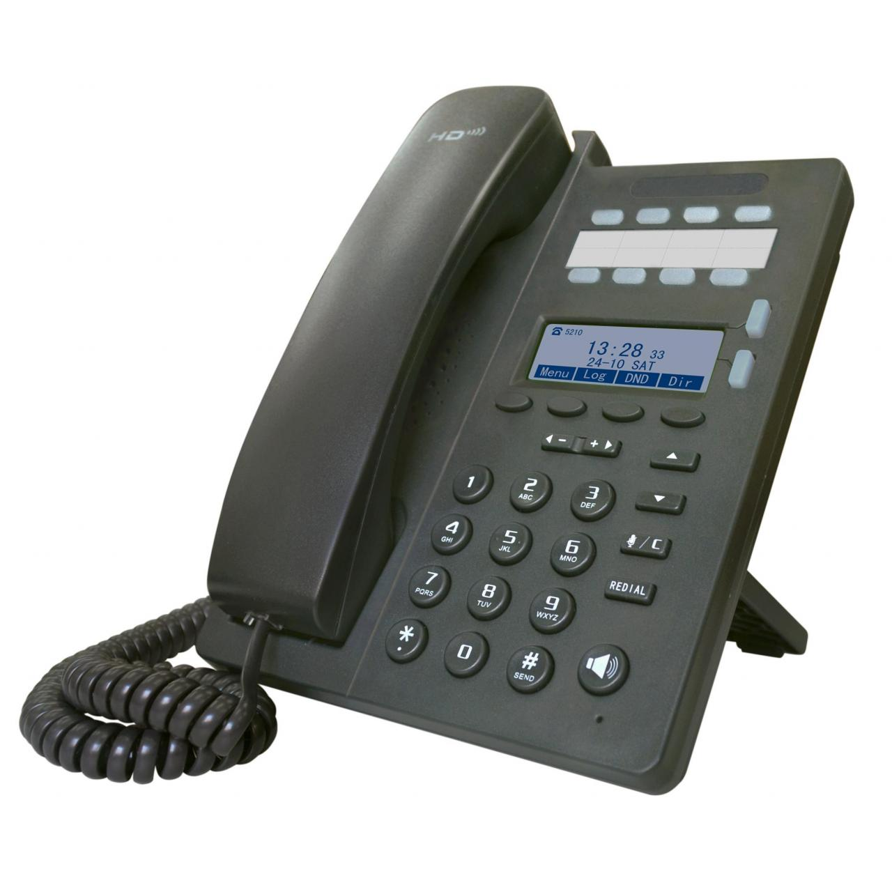 Buy cheap IP Phone 2-line|UTT-206 from wholesalers