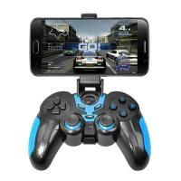 Buy cheap Bluetooth Gamepad for Android/IOS Model NO.: LBR-8710 from wholesalers