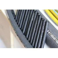 Buy cheap STEEL SAND BLASTING HOSE from wholesalers
