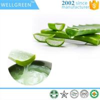 Buy cheap Nutritional Supplement Aloe Extract from wholesalers