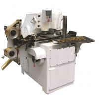 Buy cheap Coin Chocolate Wrapping Machine from wholesalers