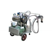 Buy cheap Milking Machines from wholesalers