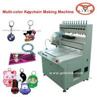 Buy cheap 2016 colorful pvc dripping machine/keychain dispenser machine/usb case making machine from wholesalers