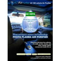 Buy cheap UV 100 vehicle (carrier) Air Purifier from wholesalers