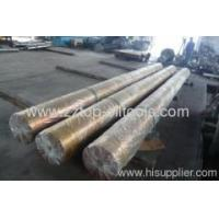 Buy cheap Welded stabilizer body 14 forged bar from wholesalers