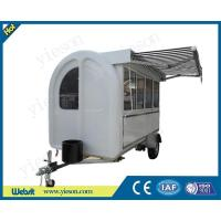 Buy cheap juice cart from wholesalers