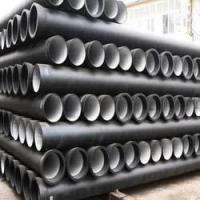 Buy cheap Mechanical Joint Ductile Iron Pipe, DN150 from wholesalers