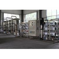 Buy cheap 20T/h RO plant from wholesalers