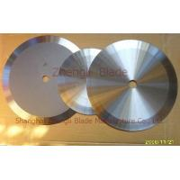 Buy cheap dish-shaped cutter,Find dish-shaped cutter,Wisconsin Dish-shaped cutting blades,Cutter from wholesalers