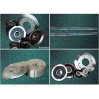Buy cheap slitting blade,Processing Slitter circular blade,Gangtok The blade of the machine,Cutter from wholesalers