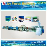 Buy cheap PP / PC Grid Sheet Production Line product