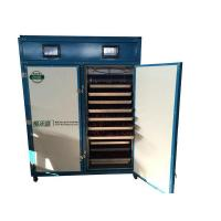 Herb Drying Cabinet Quality Herb Drying Cabinet For Sale