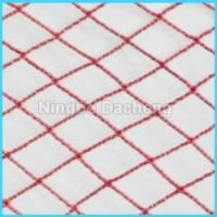 Buy cheap colored fish mesh net product