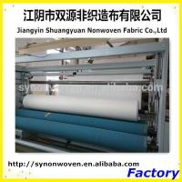 Buy cheap ENGLISH glass fiber plate/mat used spunlace nowoven fabric from wholesalers