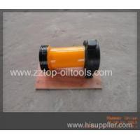 Buy cheap Weco Fig 1502 Hammer Union from wholesalers
