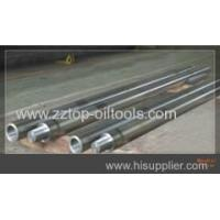 Buy cheap Mandrel Bar seamless pipe manufacture from wholesalers