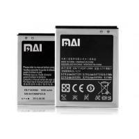 Buy cheap lithium mobile battery, mobile battery for Galaxy S2/I9100/T989D/I727/T759 from wholesalers