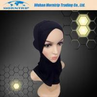 Buy cheap Disposable nonwoven muslim cap from wholesalers