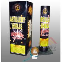 Buy cheap DISPLAY SHELLS 2 ARTILLERY SHELLS from wholesalers
